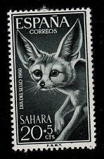 SPANISH SAHARA SCOTT# B61  MH  ANIMAL TOPICAL