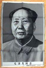 1950s CHINA Chinese MAO ZEDONG Vintage SILK Propaganda Portrait