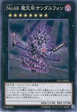 Yu-Gi-Oh Yugioh Card CP17-JP043 Number 68: Sanaphond the Sky Prison  Common