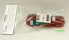Icom DC cable 6Pin (3m/30A)OPC-025D IC-7400/IC-756PRO/IC-911/IC-910