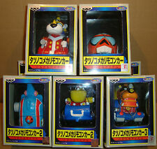 TATSUNOKO TIME BOKAN VEHICLE REMOTE-CONTROLLED SET BANPRESTO 1998 (YATTAMAN)