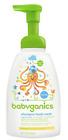 BabyGanics Shampoo and Body Wash Fragrance Free - 16 oz. Pump Bottle
