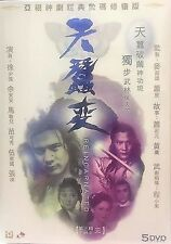REINCARNATED 天蠶變1979 (5DVD) 41-60 end EPISODES (NON ENG SUB) PAL (ALL REGION )