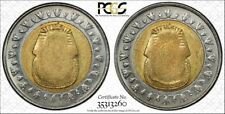 (2005-13) Egyptian 1£ PCGS MS62 Two (2) headed Coin - RicksCafeAmerican.com