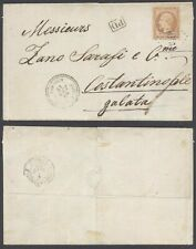 France Levant 1868 - Cover Samsoun to Constantinople MDD