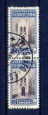 SPAIN-TANGIER - SPAGNA-TANGERI - 1946 - Francobolli di beneficenza ABA537