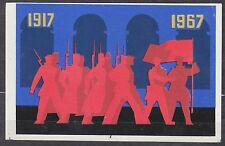 RUSSIA 1967 Matchbox Label - Cat.174aK glazy - Glory to Great October