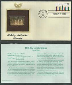 # 3118 HOLIDAY CELEBRATIONS, HANUKKAH 1996 Gold Foil First Day Cover