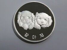 Korea 2006, Puppy 1500 Won, 40mm, 1oz Silver Proof