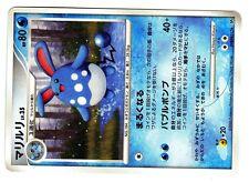 POKEMON JAPANESE CARD CARTE RARE N°  DPBP#212 AZUMARILL