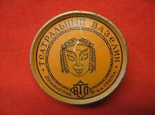 Vintage Soviet Theater Petrolatum Empty Tinplate Can.