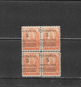 Paraguay-  Lot 12, Mint, NH. Sc# 156 Block