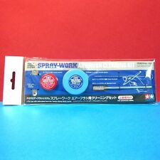 Tamiya #74548 Spary-Work Airbrush Cleaning Kit (for Tamiya Airbrush System)