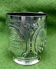 V. RARE VICTORIAN CYCLE MEET PRIZE SOLID SILVER TANKARD - CARDIFF 1883 - 5.30ozt