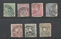 Germany stamps #29 - 35,used, complete set, 1875 - 77, SCV $55.40