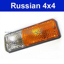 Standlicht / Blinker Orange Lada Niva und  Lada 2103, 2106,  Links, E- Zeichen