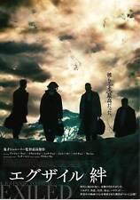 EXILED Movie POSTER 11x17 Japanese Anthony Wong Chau-Sang Francis Ng Simon Yam