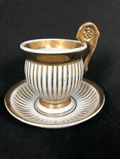 Antique Sevres Vincennes Gold.& White Striped Tea Cup And Saucer Set 13L