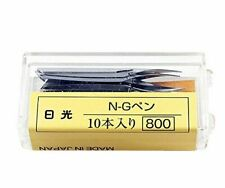 Nikko NG-10 N-Gpen Manga Pen - 10 Pieces