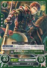 Fire Emblem 0 Cipher Path of Radiance Trading Card Kieran Kevin B03-031N Hot-blo