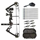 SAS Outrage 70 Lbs 31'' Compound Bow Travel Package with Arrows Hard Case Loaded