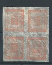 Nepal 1898 Sc# 15-orange natural paper inclusions block 4 MNH maybe Forgery