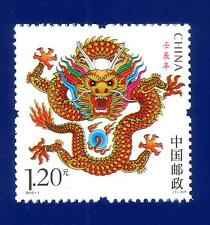 China 2012-1 Year of the Dragon Lunar New Year Stamp MNH !