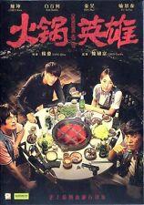 """Chen Kun """"Chongqing Hot Pot"""" Eric Qin Hao China 2016 Comedy Region 3 DVD"""