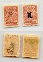 Armenia 1919 SC 92, 92a mint. rtb4504
