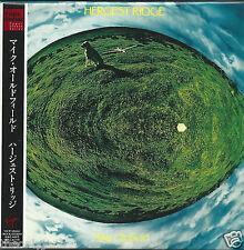 Mike Oldfield - Hergest Ridge Japanese Mini Sleeve CD - VJCP-68666 - New