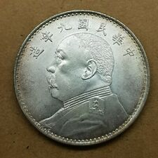 China Republic 1920 1 Cash Old Chinese Silver Coin