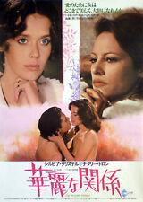 Japan 1sh  Sylvia Kristel in UNE FEMME FIDELE (1976)