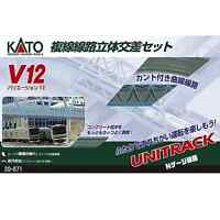 Kato 20-871 Unitrack V12 Double Track Viaduct Set - N