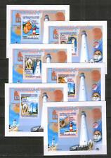 Guinea ** Schnecken Leuchttürme ( Blocksatz Kartonpapier 2010 )