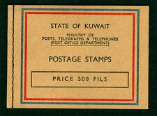 KUWAIT 1964  SHEIK SABBAH Complete BOOKLET -  XF MNH