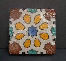 Vintage Tunisian-Like Geometric Tile