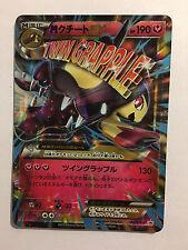 Pokemon Card / M MAWILE EX Promo Holo 186/XY-P