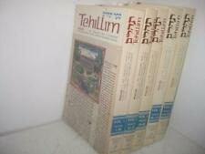 5 BOOK SET ! ARTSCROLL TEHILLIM PSALMS With translation & commentary Judaica