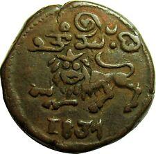 Indian Kingdom Mysore, 1831 20 Cash, Lovely Grade!