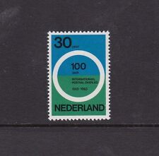 Netherlands 1963 Paris Postal Conference 30c Mint Never Hung SG952