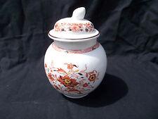 Wedgwood KASHMAR. Covered Preserve or Sugar Jar