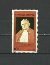 Gabon 1982 - Pope JP II , MNH