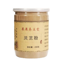 250g Reishi Mushroom Powder Ganoderma Lucidum Lingzhi Spore Powd 100% Pure