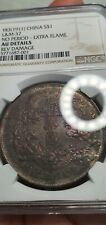1911 China Empire Silver Dollar Dragon Coin NGC Y-31 L&M-37 AU Details