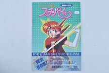 Artbook Livre jeu vidéo Art Book Idol Janshi Suchie Pai Suchie-Pai Jap 1995 NEUF