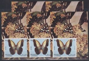 P465. 5x Sharjah - MNH - Insects - Butterflies - Imperf