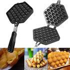 Electric Nonstick Egg Maker Oven Waffle Eggettes Baker Pan Machine Tool Set AF