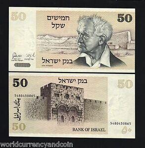 ISRAEL 50 SHEKEL P46 1980 BEN GURION *UNCUT* COMPLETE SHEET OF 12 NOTE PALESTINE