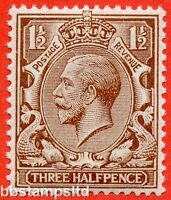 SG. N18 (8). 1½d Brown. A super UNMOUNTED MINT example of this RARE George V.