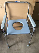 KY896 Folding Commode Chair with Upholstery